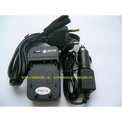 AcmePower CH-P1640/ EN-EL12