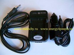 AcmePower CH-P1640/ S007