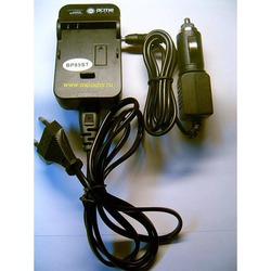 AcmePower CH-P1640/ BP85ST