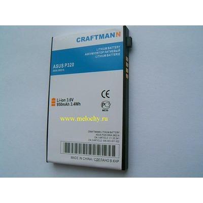 CRAFTMANN EURO ASUS P320