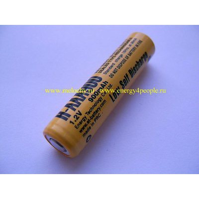Energy Technology ET H-AAA900LSD