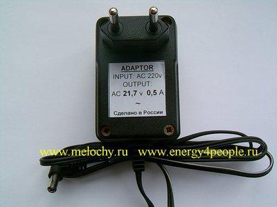 Россия Блок питания зарядного устройства шуруповерта 21.7 V