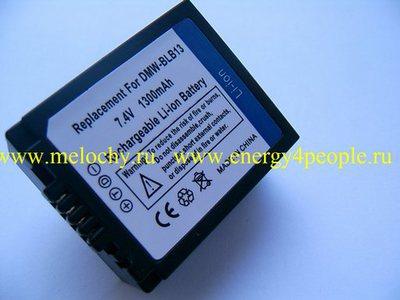 AcmePower BLB13
