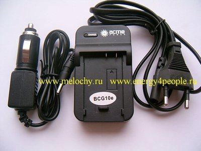 AcmePower CH-P1640/ BCG10