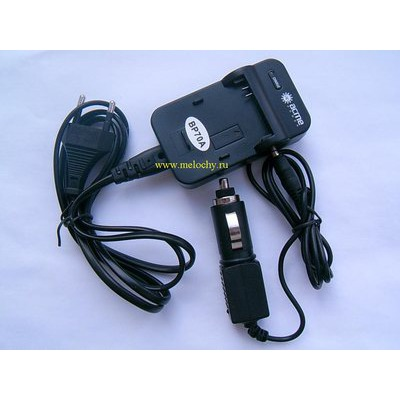 AcmePower CH-P1640/ BP-70A