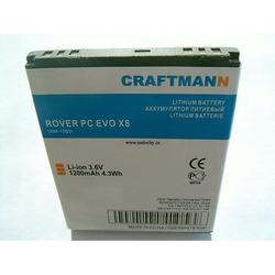 СRAFTMANN EURO RoverPC EVO X8