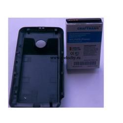 CRAFTMANN EURO HTC P3470 Pharos