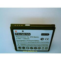 Palmexx Palmexx HTC A6161 Desire
