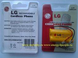 LG LG B-1432HL