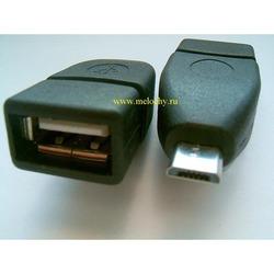 Переходник гнездо USB А - micro штекер USB B