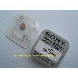 Sony SR416SW