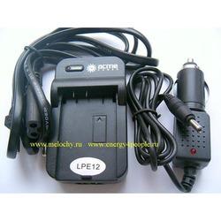 AcmePower CH-P1640/LP-E12