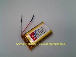 LP602339-PCM