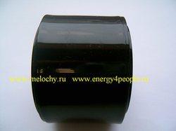 Пленка термоусадочная 45 мм