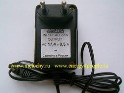 Россия Блок питания зарядного устройства шуруповерта 17.4 V
