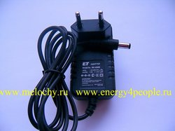 TRAVEL ADAPTER JNS-1833