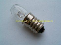 Mactronic LPR 103 светодиодная
