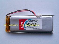 LP602060-PCM