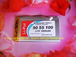 LP5055100-PCM