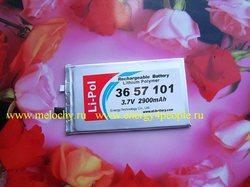 LP3657101
