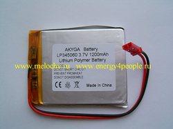 AKYGA LP345060-PCM