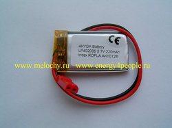 AKYGA LP402036-PCM