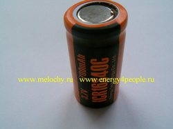 Energy Technology ET ICR16340С-FT