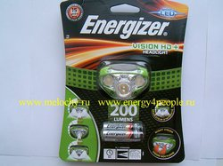 Energizer Headlight Vision HD +