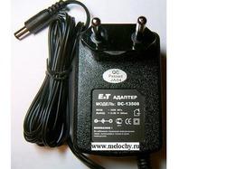 Energy Technology DC-13508