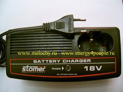 Stomer SBC-18
