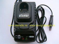 Stomer SBC-10NL