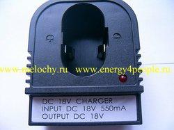 База зарядная Sturm CD3018C-C