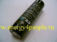 Energy Technology IMR18650HE4