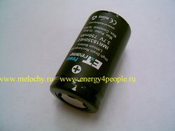 Energy Technology IMR18350HE2