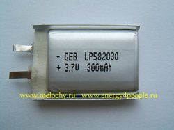 GEB LP582030