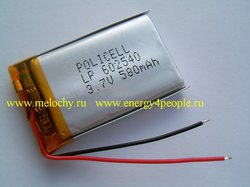 POLICELL LP602540-PCM