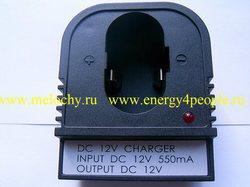 База зарядная Sturm CD3012C-C