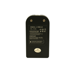 Energy Technology L-125A-3