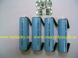 Комплект 4S-I20P-H005