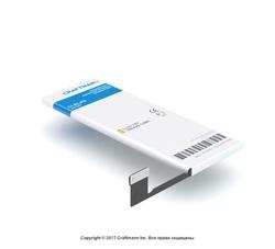 CRAFTMANN EURO APPLE iPHONE 5S