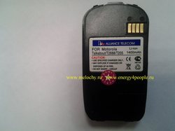 Alliance Telecom Motorola T205 Talkabout/T2688/T205