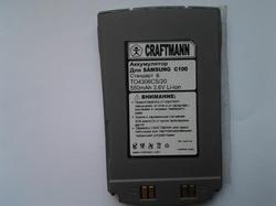 CRAFTMANN EURO SAMSUNG C100