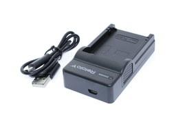 AcmePower CH-P1640/FM50